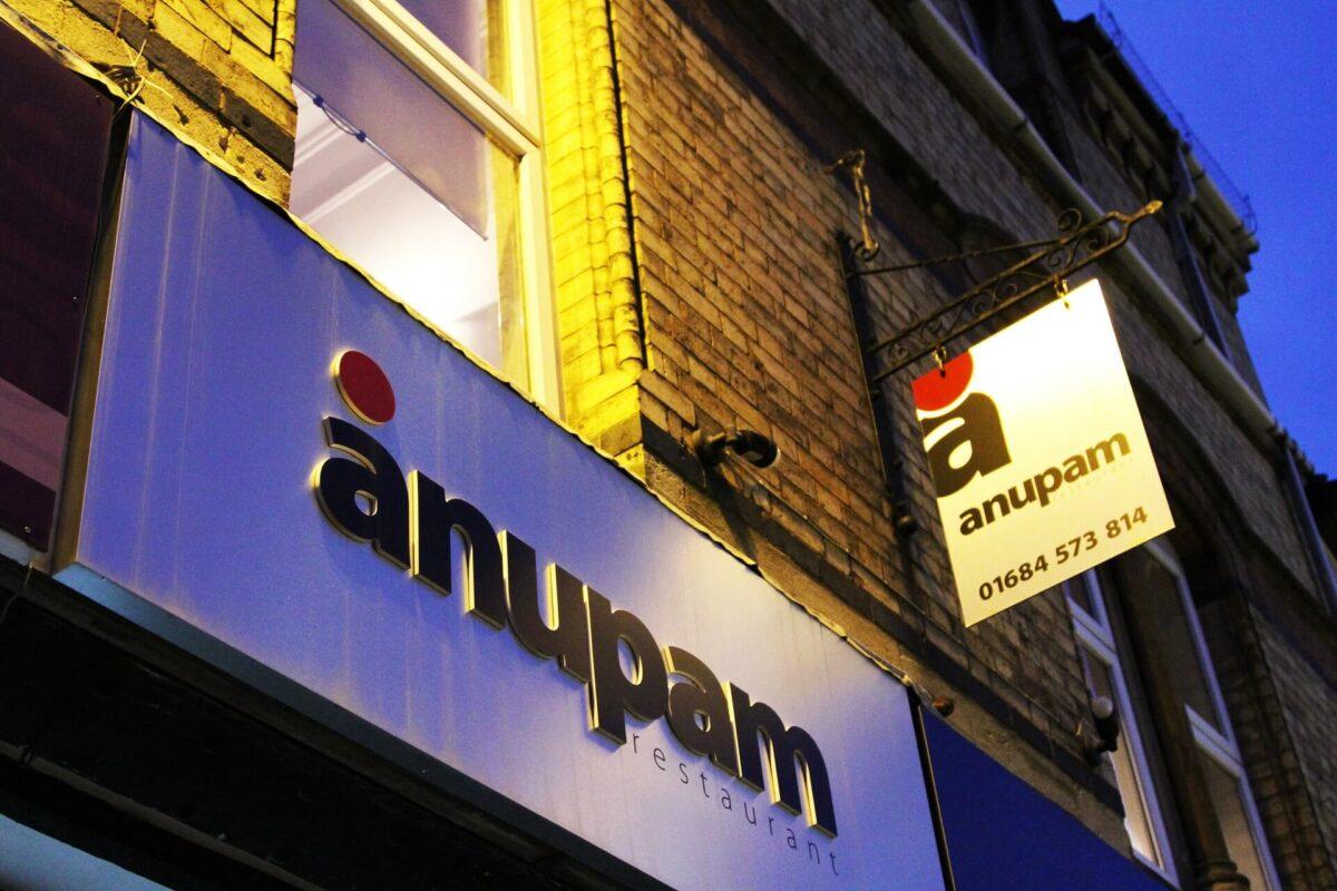 Anupam 2